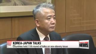 Video Korea and Japan hold 11th round of talks on sex-slavery issue download MP3, 3GP, MP4, WEBM, AVI, FLV September 2018