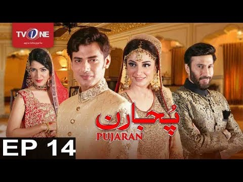 Pujaran | Ep #14 - 20th June 2017 - Full HD - TV One - Drama - Romance