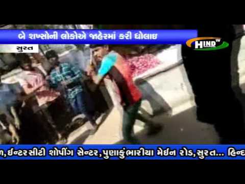 HIND TV NEWS SURAT DINDOLI CHHEDTI 15  FEBRUARY 2017
