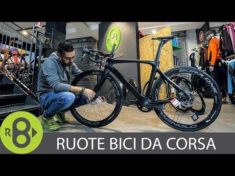 Ruote per bici da corsa: quali scegliere? | Record Bike
