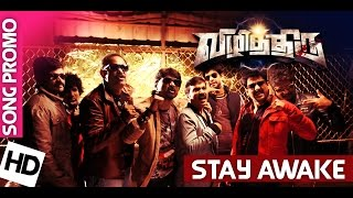 Vizhithiru | Stay Awake Song Promo | Trend Music