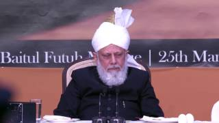 14th Ahmadiyya Muslim Peace Symposium UK - Urdu