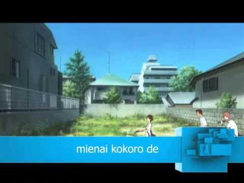 Kawaranai Mono - Instrumental & Karaoke