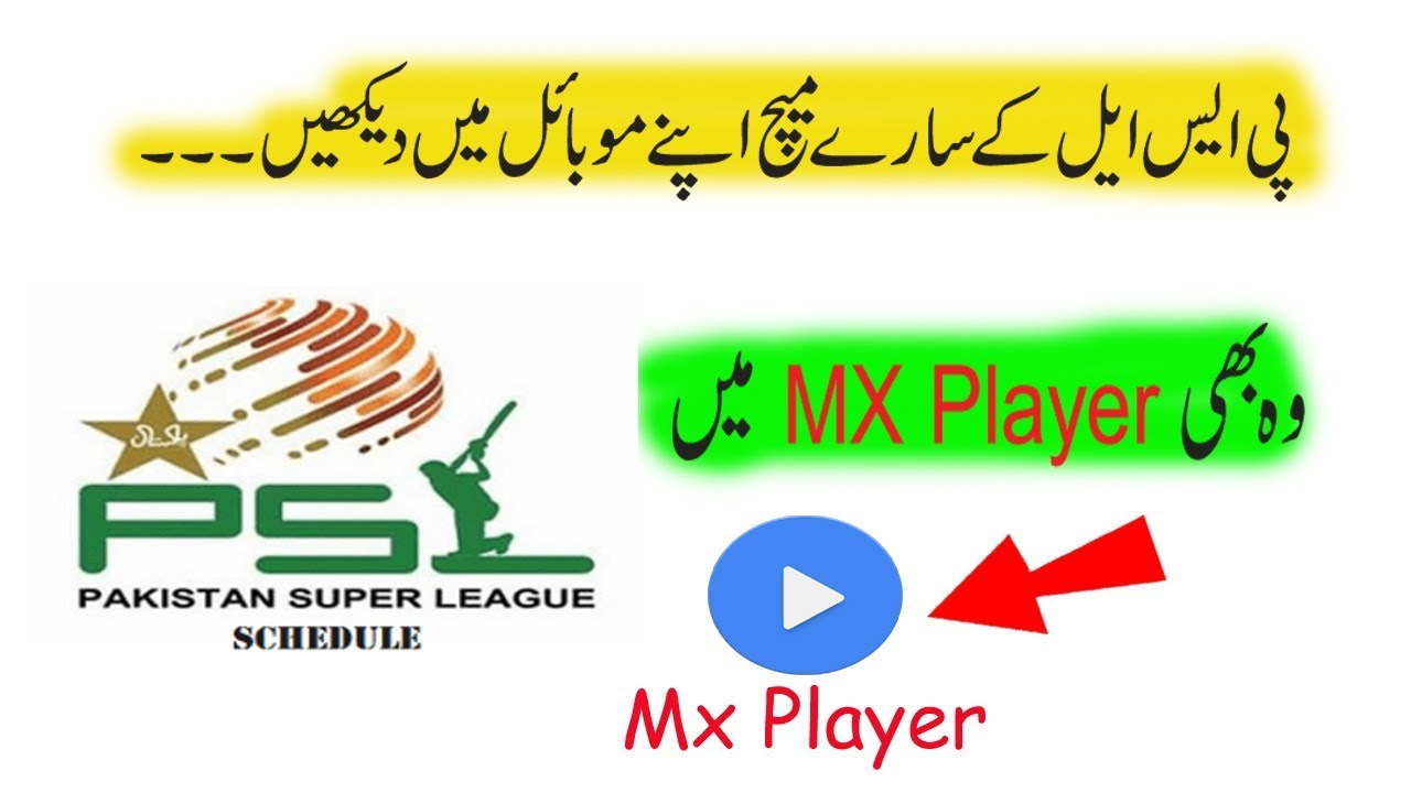 PSL 2018 live streaming TV channel list/For Mx Player Playing/ Full Mtach  2018 Hindi/Urud