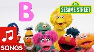 Sesame Street Letter E Letter The Day