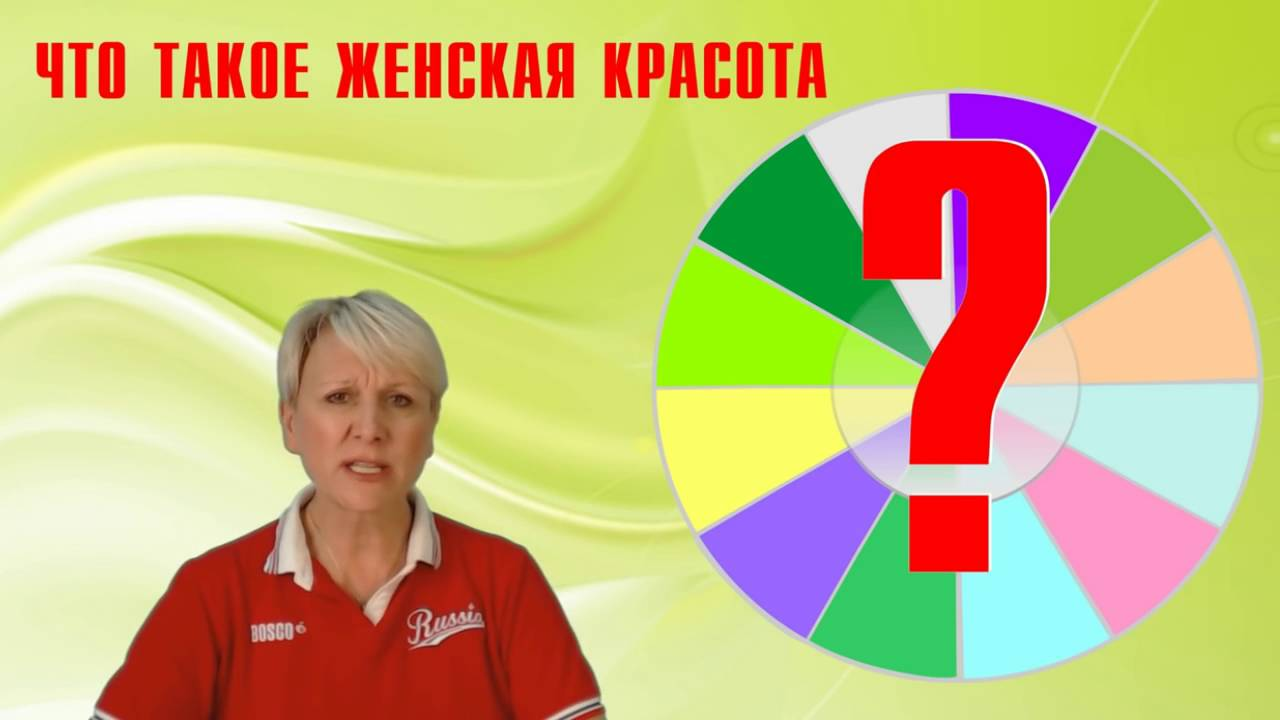 Бутакова все о здоровье