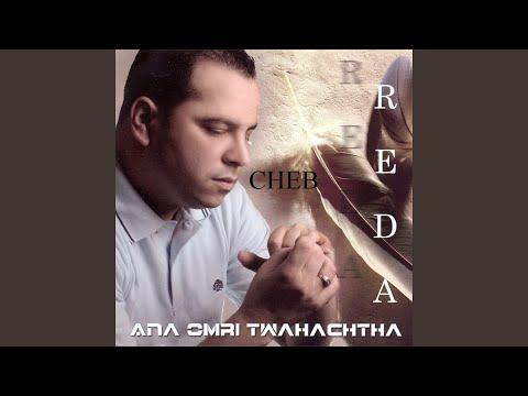 NDABEZ REDA TÉLÉCHARGER GRATUIT CHEB OMRI MP3