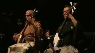 Members of Akebono: Katsuharu Sawada: Tsugaru Shamisen Sylvain Dion...