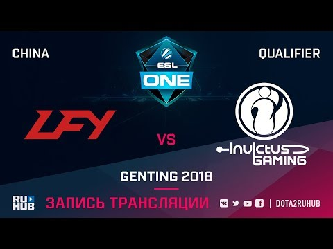 LFY vs Invictus Gaming, ESL One Genting China, game 3 [Adekvat]