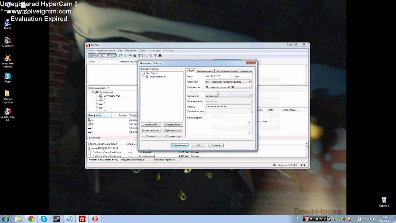 Как залить сервер самп на хостинг myarena хостинг крутых серверов майнкрафт