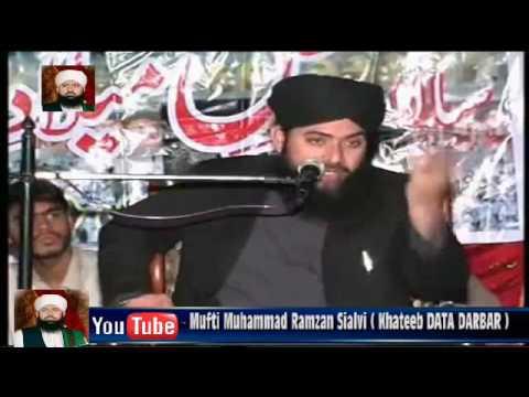 Mufti Ramzan Sialvi Khateed Data Darbar lahore  khattab at SAMBRIAL