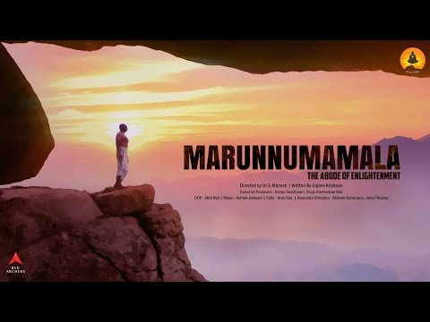Marunnumamala - Docufiction in English