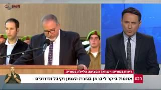 מבט - האם ישראל תקפה שוב בסוריה? נתניהו שומר על עמימות
