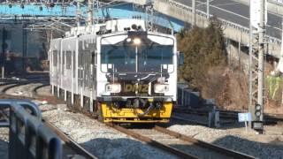 DMZ-Train 京元線西氷庫駅通過 KORAIL DMZ Train (Peace Train)