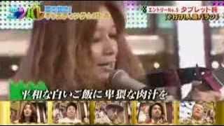 タブレット純(田渕純)さん、2013年4月14日放送・TBS系「日10☆演芸パレ...