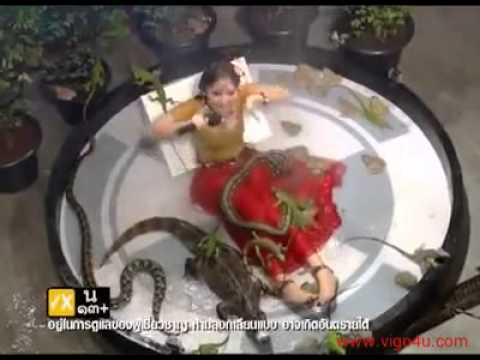 Funny thai song