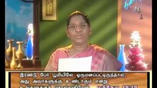 Unite in Prayer (Tamil) - Sis. Stella Dhinakaran