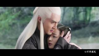 [MV 2] Eternal Love 三生三世十里桃花 - 凤九东华 (Eng Sub)