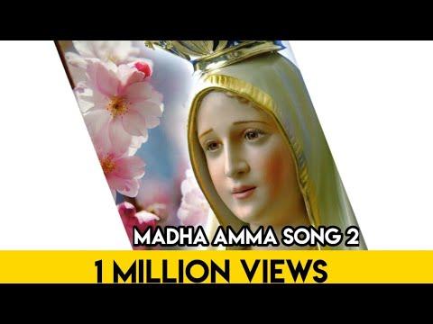 பாத யாத்திரை MATHA SONG BY GANA SUDAHAKAR