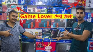 PS4, PS4 Pro, Xbox One S Nintendo Switch😱😱 Games Best Price In BD ,