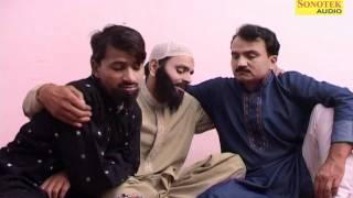 Haryanavi Comedy Natak- Bhabhi Ram Pyari 6 |  Santram Banjara, Pushpa Gusai