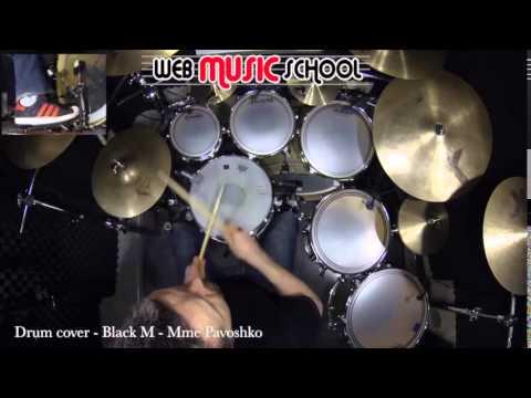 musique mme pavoshko gratuit