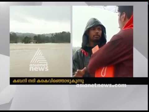 Kerala Rain : Heavy rain continues in Wayanad