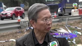 東張西望|粉嶺公路奪命交通意外揭秘