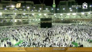 بث مباشر لصلاة الجمعة من الحرم المكي