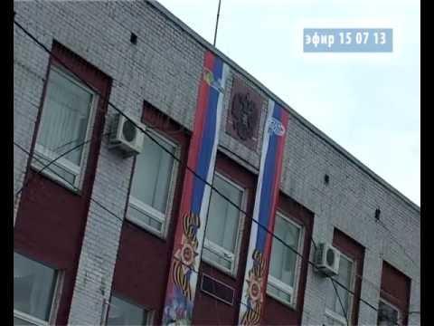 Городские новости 15 07 13 Белово Омикс