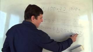 Математика 6 класс. 16 сентября. Разложение на простые множители #2