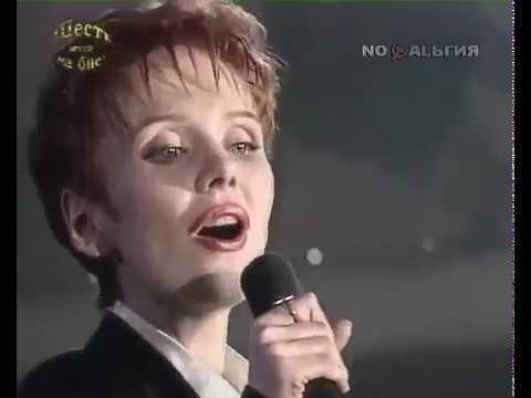 ВАЛЕРИЯ - Самолёт LIVE.  6 Песен на Бис. 1996 год
