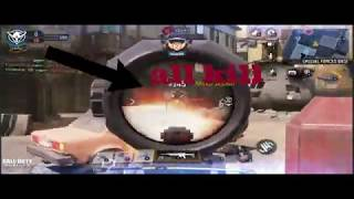 Hard Point Crash CALL OF DUTY Mobile: COD MOBILE PC (Gameplay)