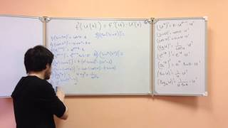 Решение задач производная сложной функции