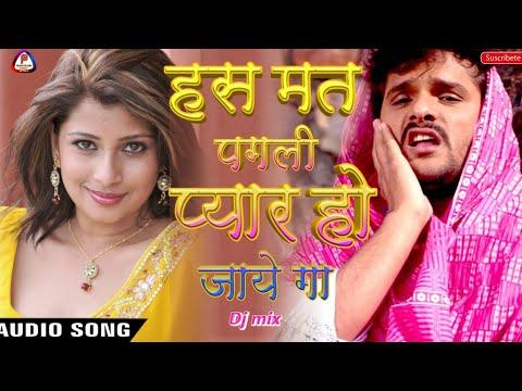 Has Mat Pagli Pyar Ho Jayega Dj Remix 2018 Ka Super Hit DJ Song Hindi