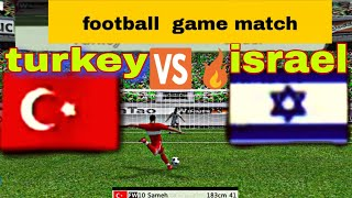 pakfootballskills footballskills how to turkey israel football game match