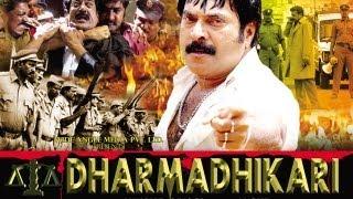 Dharmadhikari - Best Action Dubbed Hindi Movie 2014 - Mamootty   Hindi Movies 2014 Full Movie