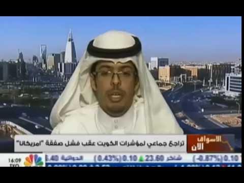 مقابلة أ.محمد الميموني علي قناه CNBC يوم 29 مايو لتحليل السوق السعودي