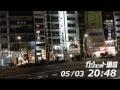 【ガジェット通信】秋葉原ライブカメラ Akiba(Akihabara, Tokyo Japan) live camera