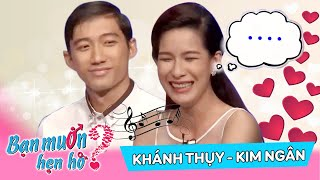 The gentleman is fascinated by a sweaty song of the lady | Khánh Thụy - Kim Ngân | BMHH 118