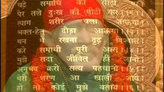 Sabka Malik Ek Hai [Full Song] I Jiske Nath Sainath Wo Anath Kaise Hoga