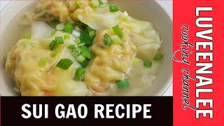 Sui Gao Recipe |How To Make Sui Kow Soup | Chinese Dumplings Recipe Video | How To Make Sui Cao
