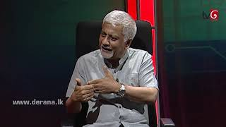 Aluth Parlimenthuwa - 17th July 2019 Thumbnail