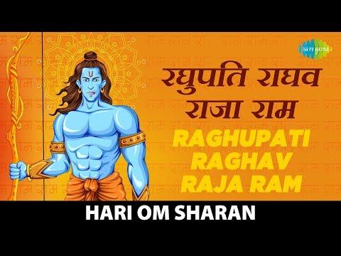 Raghupati Raghav Raja Ram | रघुपति राघव राजा राम | Hari Om Sharan