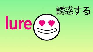Learn Japanese vocabulary with songs (31/40)   English to Japanese, Japanese to English