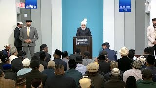 Friday Sermon 2 Nov 2018 (English): Attributes of True Ahmadis