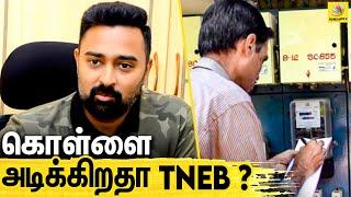 Actor Prasanna feels TNEB is on a looting spree