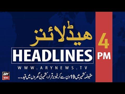 ARY News Headlines  Punjab govt to hold Sikh conventions in Lahore, Nankana Sahib  4PM   23 Aug 2019