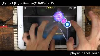 【from GROOVE COASTER】FUJIN Rumble(CHAOS) TP100.00%! Million Master【CytusⅡ】
