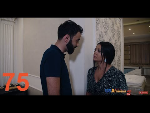 Xabkanq /Խաբկանք- Episode  75
